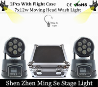 2Pcs Lots 7x12W RGBW 4in1 Quad Led Wash Moving Head Light Wtih Flight Case LED Stage