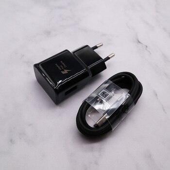 Φορτιστής και καλώδιο Samsung USB 9V 1.67A Gadgets MSOW
