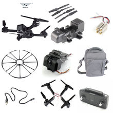 SJRC Z5 GPS RC Drone onderdelen blade motor body shell Beschermende frame USB charger camera etc.(China)