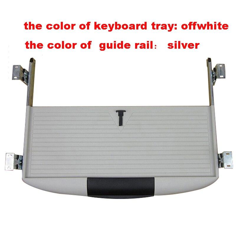 Couleur Gris clair ABS matériel bureau d'ordinateur clavier plateau clavier accessoire tiroir glissière support de rail de rail de guidage