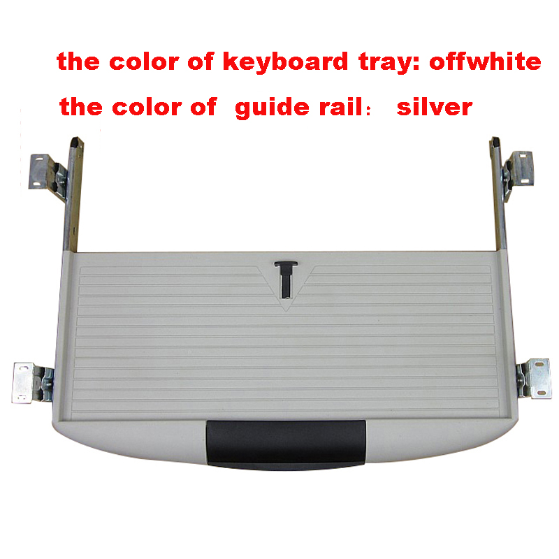 Light Gray Color ABS material computer desk keyboard tray accessory keyboard tray drawer slide rail rack guide rail server guide rail slide 19 inch rack