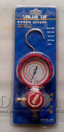 VALUE Collision Proof Single Gauge VMG-1-U-H  high pressure For Kinds of Refrigeration like R22 R41O R134A and so on