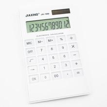 2016 Новый Дисплей 12 Чисел Двойной Мощности Хрустальные Кнопки Ультра Тонкий Моды Творческие Прекрасный Белый Солнечной Настольный Калькулятор