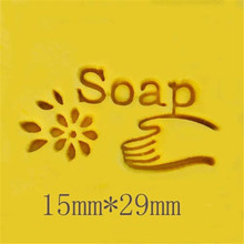 DIY Craft 29*25mm Resin Soap Stamp Homemade Tools Sugarcarft Candy Candle Handmade Making Kits
