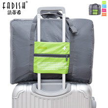 Travel Totes WaterProof Unisex Travel Handbags Luggage Travel Bag Folding Bags 4 Colors