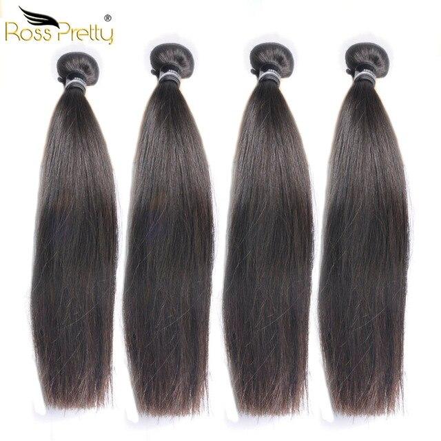 Aliexpress Buy Ross Pretty Peruvian Remy Hair Bundles Natural