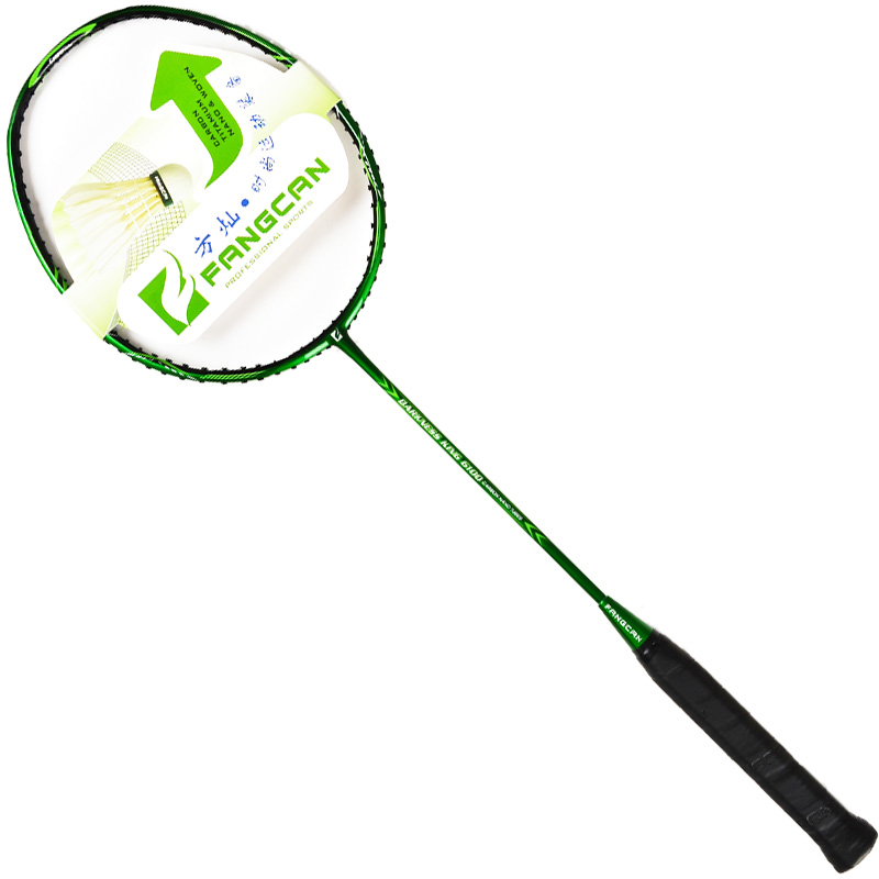 1 pc FANGCAN Darkness 6100 H.M.Graphite Fibre badminton Racquet Arrow Frame Hard Stiffness Badminton Racket darkness ii специальное издание игра для pc