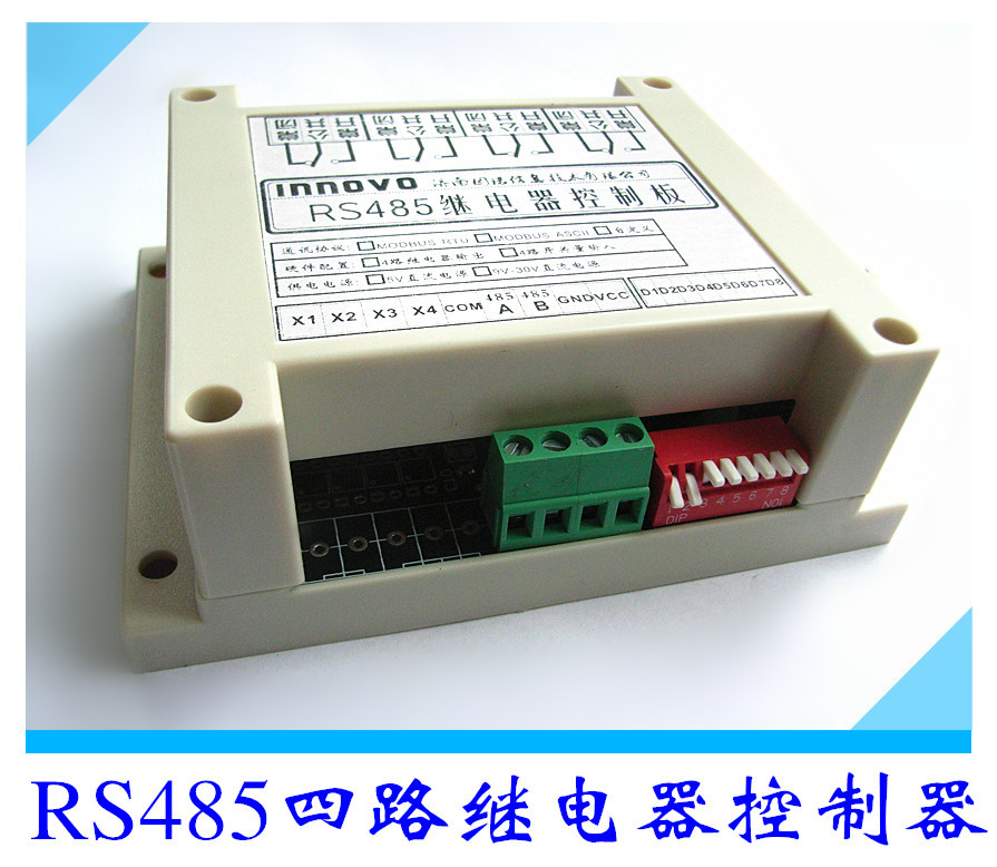 RS485 MODBUS RTU 4 relay relay module 485 Relay Module  2017 new arrival free shipping 8 ch modbus rtu rs485 network expansion board rs485 modbus rtu mode