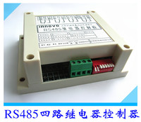 RS485 MODBUS RTU 4 Relay Relay Module 485 Relay Module