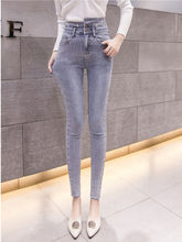Женские джинсы с высокой талией jujuland эластичные облегающие