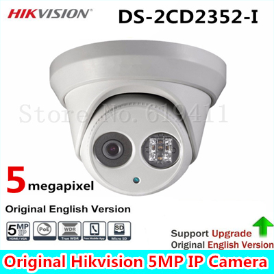 2016 5MP WDR EXIR Turret Network Camera DS-2CD2352-I Dome IP Camera IP66 Weather-Proof Protection Outdoor Security Camera 30m IR couldnt stand the weather cd