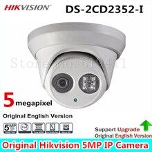 2016 МП EXIR Башни СЕТЕВАЯ Камера DS-2CD2352-I WDR Купольная Ip-камера IP66 Непогоды Защита Открытый Камеры Безопасности 30 м ИК