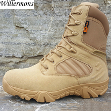 Military Men's Outdoor Cow Suede Leather Tactical Hiking Shoes Boots Men Army Camping Sports Shoes