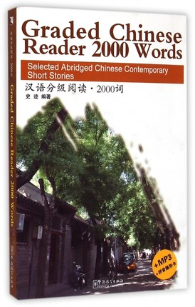 Graded Chinese Reader 2000 Words: Selected Abridged Chinese Contemporary Short Stories (W/MP3) Bilingual book bilingual graded chinese reader 3 with 1 mp3 cd chinese