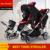 Luz Gêmeos carrinho de bebê antes e depois do duplo carrinho de criança carrinho de criança dobrável luz nos dois sentidos face a face de direção do carro assento
