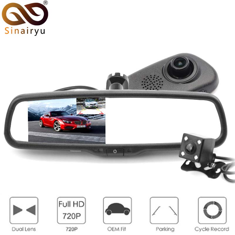 Sinairyu HD 1080P Car Mirror DVR Monitor Dash Camcorder Car Rear View Camera Camcorder Dual Lens
