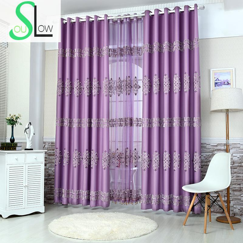 Slow Soul Purple High Precision Embroidered Curtain