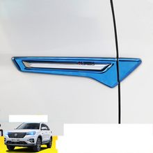 lsrtw2017 car styling stainless steel body sticker for changan cs75 2018 2019