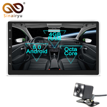 Sinairyu Android 8.0 Octa Core 10.1″ Car DVD Player for Universal 2 Din GPS Navigation Multimedia Radio Stereo Head Unit WIFI