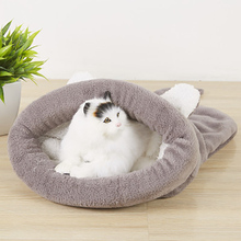 Cute Cat House Rabbit Bed