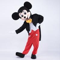 minnie Fancy holloween mascot cosplay