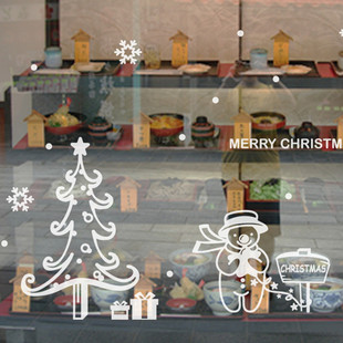 DCTAL Christmas Tree Sticker Glass Window Decal Home Decor Shop Decoration X mas Stickers xmas048