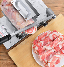 Meat slicer Slicer Sliced meat cutting machine  slicer Automatic meat delivery Desktop Easy-cut frozen beef and mutton semi automatic meat slicer commercial home electric mutton rolls meat grinder machine