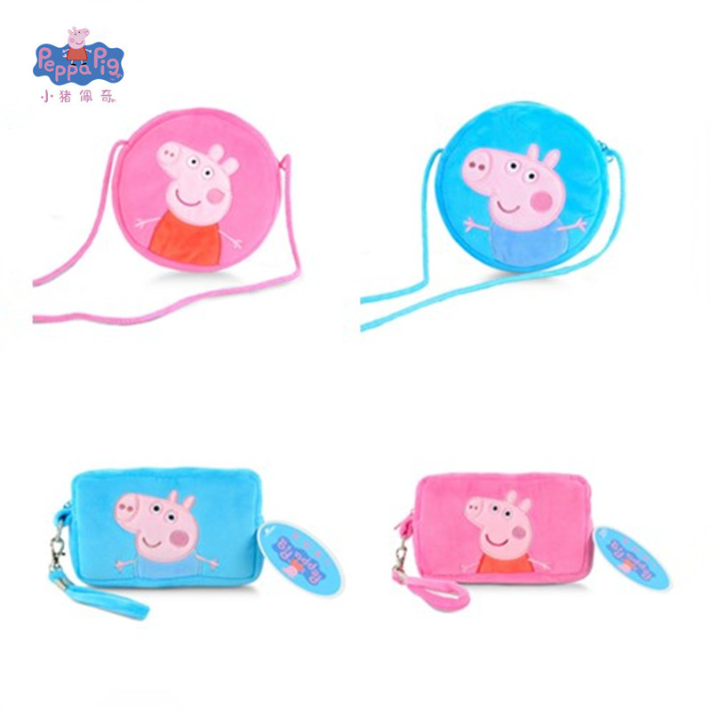 Genuine Peppa Pig George pig plush toy boy girl Kawaii kindergarten bag backpack wallet phone bag birthday Christmas gift