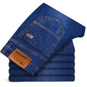 Image 2 - جينز رجال الأعمال على الموضة من Brother Wang بنطال جينز غير رسمي ممشوق ذو قصة ضيقة من قماش الدنيم بنطلون أسود أزرق