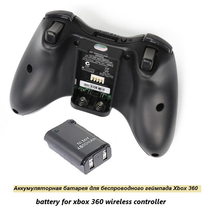 Cable for Xbox 360 Wireless Controller battery pack xbox 360 battery ...