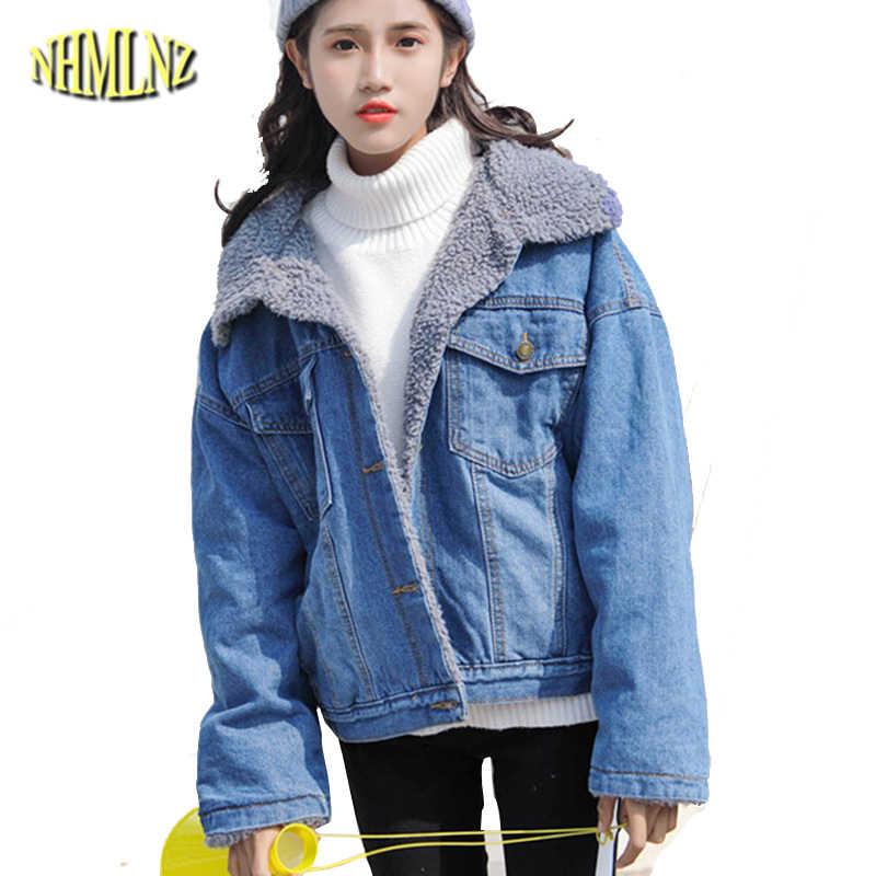 デニムジャケットウォメ冬 2019 新ブルールースジャケット長袖暖かい厚手のジャケット女性 BF スタイル学生ショートコート DAN331