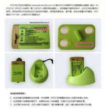 Cdragon Pleo батареи