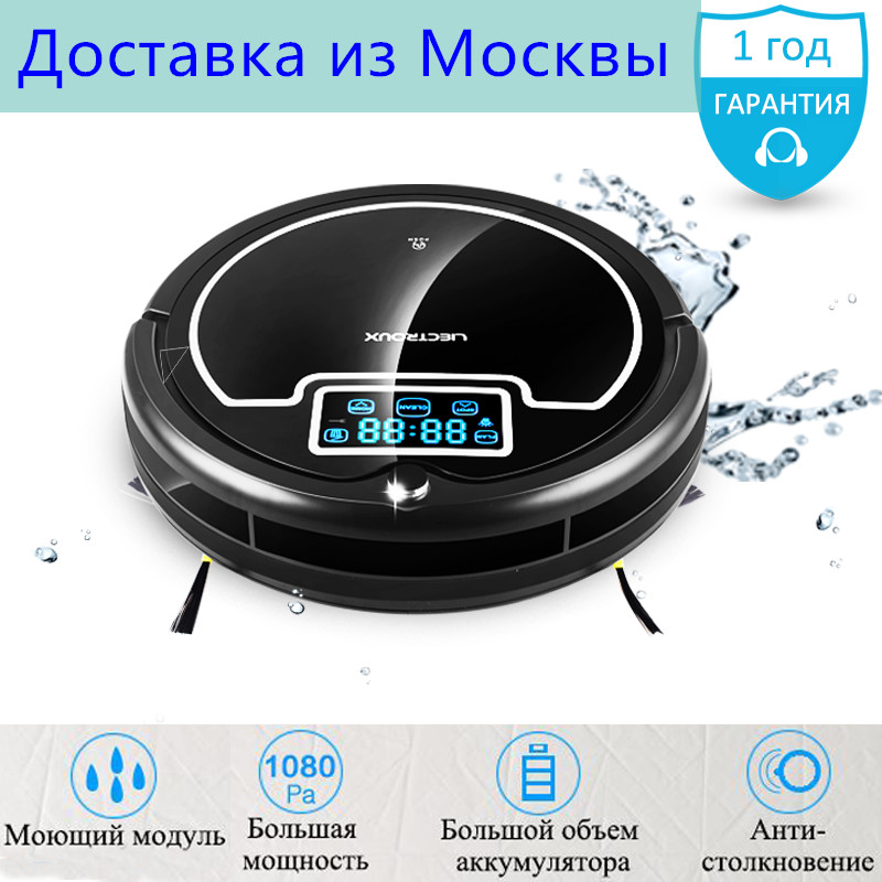 Free All 2017 new LIECTROUX Robot font b Vacuum b font Cleaner B2005 PLUS Home