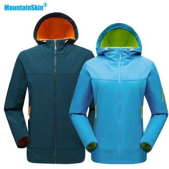Mountainskin hombres mujeres otoño Softshell chaqueta deportes al aire libre  rompevientos Camping senderismo pesca marca MA211 89b5b87d390