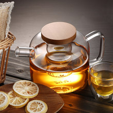 750ml Handcraft Teapot Heat Resistant Glass jug Bamboo Lid glass Strainer Kettle classical Chinese teapot
