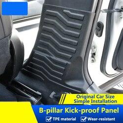 QHCP TPE защитная накладка на дверную колонну, 1 пара, автомобильная внутренняя дверная сторона, B столбы, защитная накладка, черная накладка для...