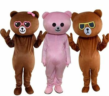 e00f367a2 Disfraz de mascota LOTH mascota disfraz personalizado disfraz de anime  cosplay kits de disfraces de ...