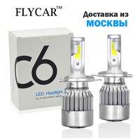 FLYCAR COB светодиодный фары для авто супер Яркость турбо светодиодный H1 H4 H7 H11 H13 H27 HB1 HB3 HB4 HB5 9004 9005 9006 9007 фары автомобиля
