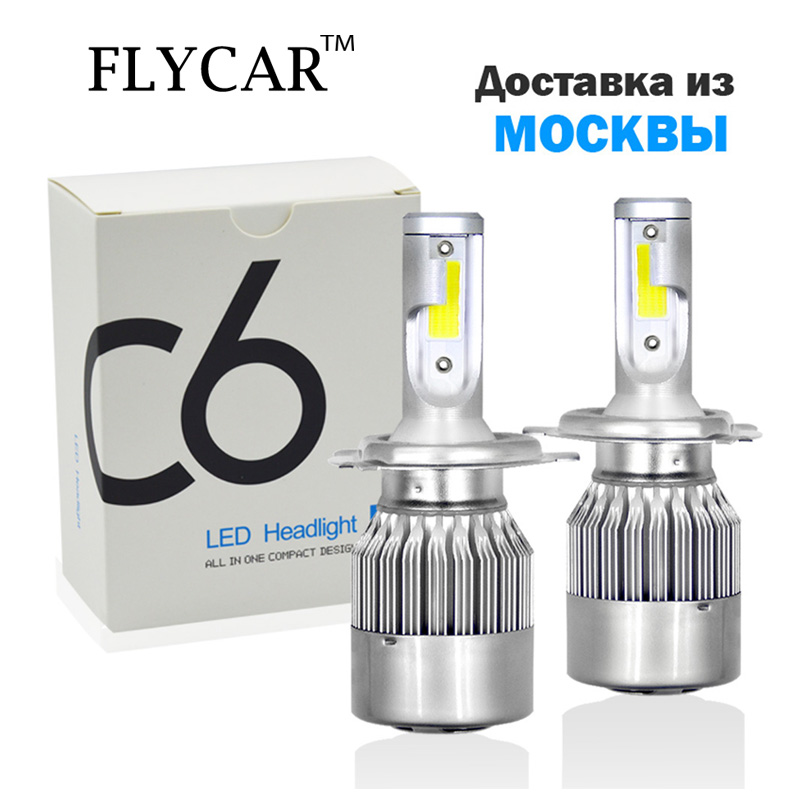 FLYCAR COB LED Headlight Bulbs Super Brightness Turbo LED H1 H4 H7 H11 H13 H27 HB1