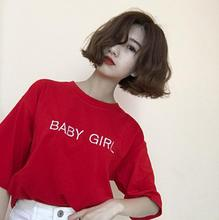 Yfashion New T Shirt Women Cotton Summer Embroidery Letter Baby Girl T Shirts O Neck Short Sleeve Red Loose Tee Shirt Female