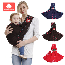 Portable Baby Wrap Carrier Sling Breastfeed Infant Nursing Cover Feeding Carrying Belt Kangaroo Front Carry Baby Carrier Wrap