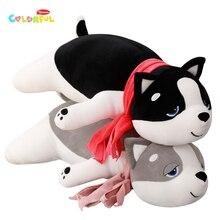 1PCS large soft scarf husky Shiba Inu dog plush toy kids toy sofa bedroom decoration kids girlfriend gift scarf husky scarf