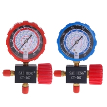 Air Conditioner Three-Way Single Manifold Gauge Valve R134A R404A R22 R410A Pressure Gauge Drop Shipping Support