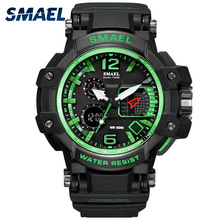 Popular SMAEL Sport Watches Men LED Digital Watch Military 1509 Date Clock Men Top Brand Luxury
