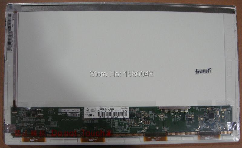 Free Shipping HSD121PHW1 A00 A01 A03 12 1 LED font b LCD b font Screen Panel