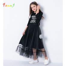 Teenage Girls Clothing Set Half Sleeve Black Off Shoulder Tops Mesh Skirt 2 Piece Set Summer Boutique Kids Clothes Girls Outfits