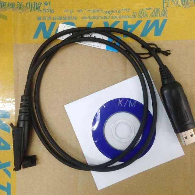 USB Programming Cable For Motorola GP328PLUS GP338PLUG GP344 GP388 Etc Walkie Talkie