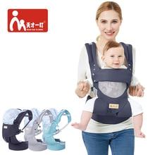 Pembawa Bayi Dengan Kerusi Hip Dan Pelbagai Fungsi Hoodie Untuk Bayi Baru Dan Mencegah Kaki O-Jenis Hadapan Hadapan Backpack Kangaroo