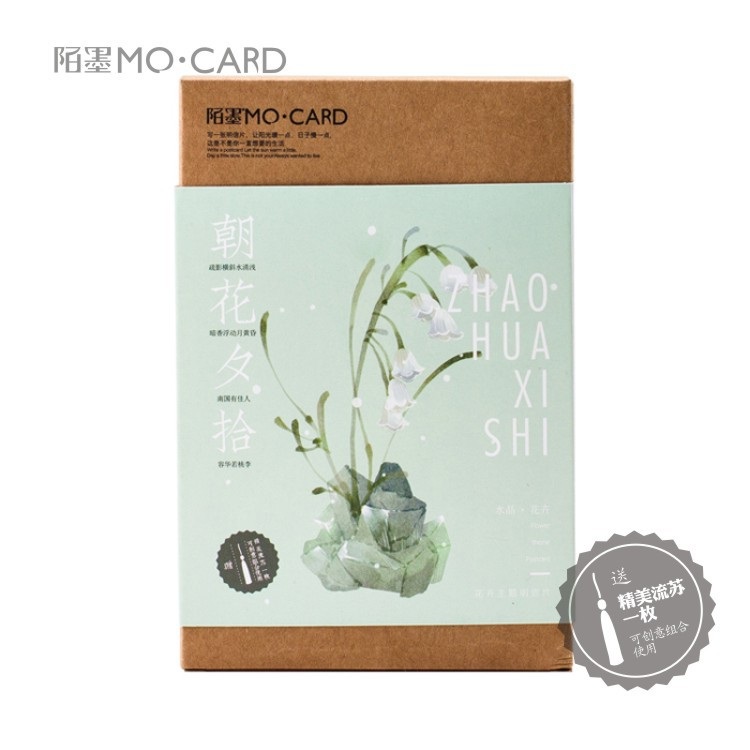 30pcs/lot Flower Plants Cartoon Floral Kawaii Cartoon Postcards Cute DIY Envelop Gift Card Creative Bookmark