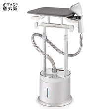Portable Electric Ironing Machine Double Pole Steamer for Clothes Handheld Hanging Clothes Ironing with Steam Brush  S-X-3378A multifunctional electric iron ironing clothing artifact portable steam ironing brush mini handheld hanging ironing machine 1pc